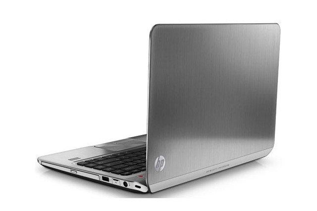 Laptop do 2500 zł